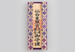 kotsu-anzen-mamori