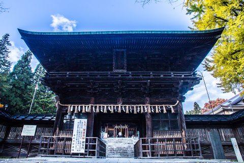 Zuijin-mon Gate